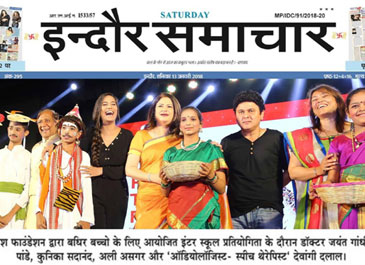 JOSH Foundation's inter-school dance competition for the hearing impaired with Poonam Pandey, Devangi Dalal, Dr.Jayant Gandhi, Ali Asgar, Kunickaa Sadanand, Sanjay Chhel, Aneel Murarka & many others held in mumbai